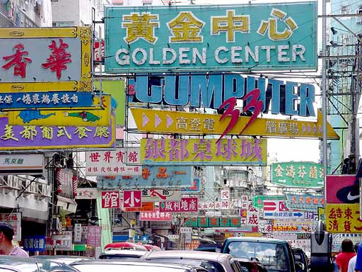 Hong Kong Island Blog