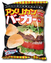 http://blog.greggman.com/japan/chips-02/american-burger.jpg