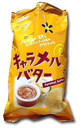 http://blog.greggman.com/japan/chips-02/carmel-butter.jpg
