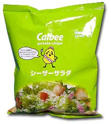 http://blog.greggman.com/japan/chips-02/ceasarsalda.jpg