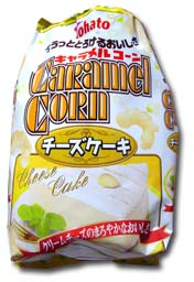 http://blog.greggman.com/japan/chips-02/cheese-cake.jpg