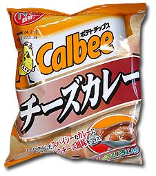 http://blog.greggman.com/japan/chips-02/cheese-curry.jpg