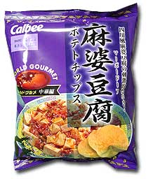 http://blog.greggman.com/japan/chips-02/mabodofu.jpg