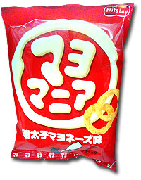 http://blog.greggman.com/japan/chips-02/mayo-onion.jpg
