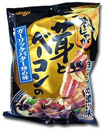http://blog.greggman.com/japan/chips-02/mushrooms-and-bacon.jpg