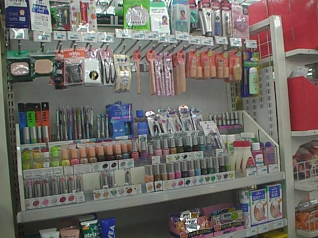 Nail Polish Brands Japan#%