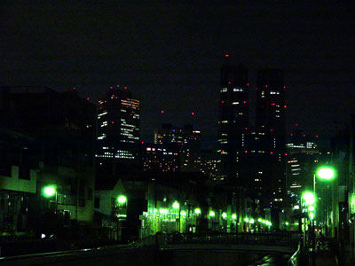 The buildings of Shinjuku