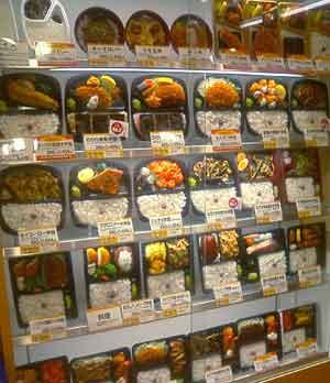 http://blog.greggman.com/restaurants/ja/tokyo/origin-bento-sm.jpg